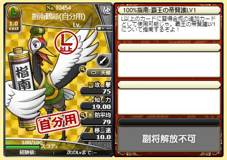 f:id:daipaku:20200403014310p:plain