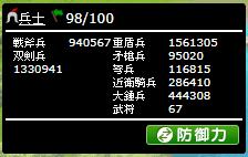f:id:daipaku:20200404211408p:plain