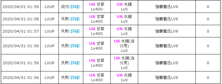 f:id:daipaku:20200404233519p:plain