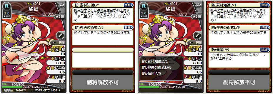 f:id:daipaku:20200405015544p:plain