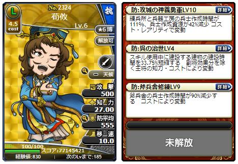 f:id:daipaku:20200406231052p:plain