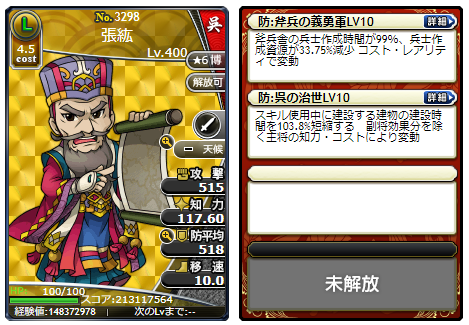 f:id:daipaku:20200406233224p:plain
