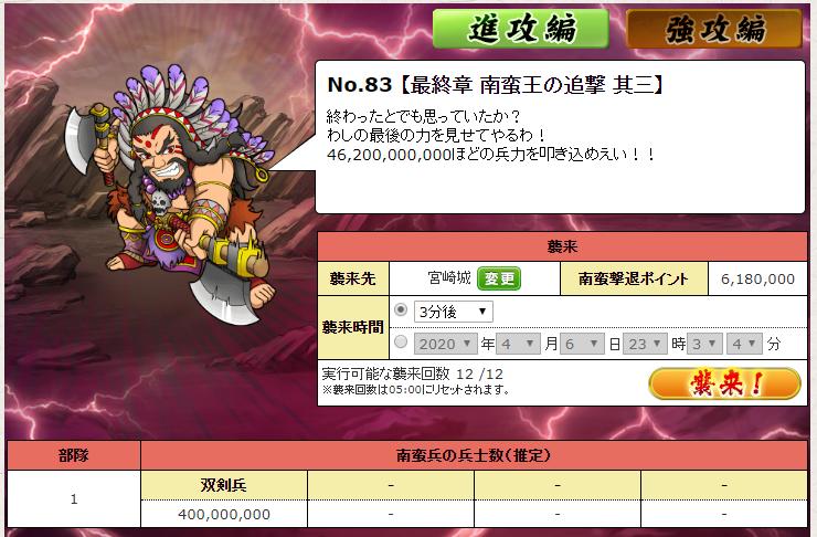 f:id:daipaku:20200406233506p:plain