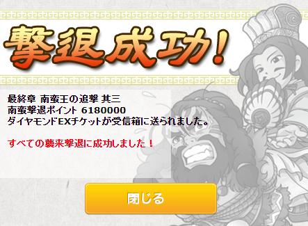 f:id:daipaku:20200406233732p:plain