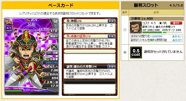 f:id:daipaku:20200407000714p:plain