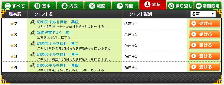 f:id:daipaku:20200408015545p:plain