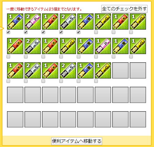 f:id:daipaku:20200408232335p:plain