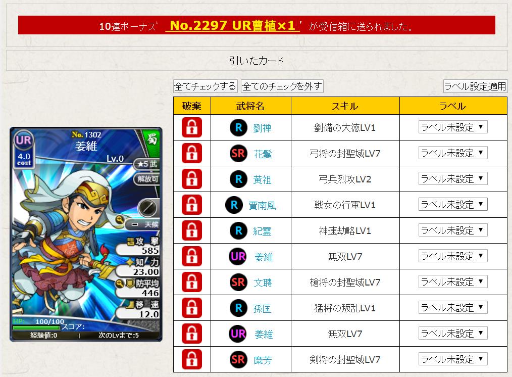 f:id:daipaku:20200409164804p:plain