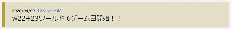 f:id:daipaku:20200410024723p:plain