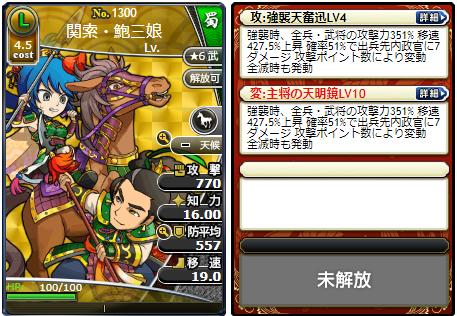 f:id:daipaku:20200414021332p:plain