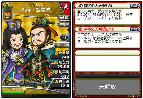 f:id:daipaku:20200414021404p:plain