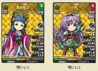 f:id:daipaku:20200414030718p:plain