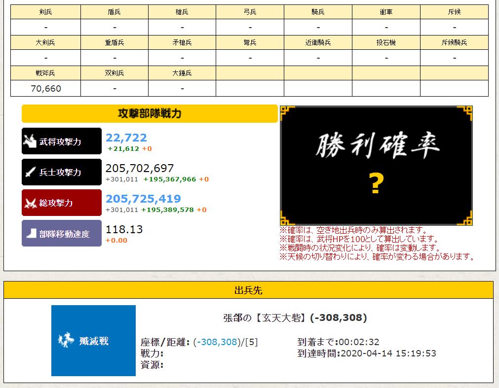f:id:daipaku:20200414151735p:plain