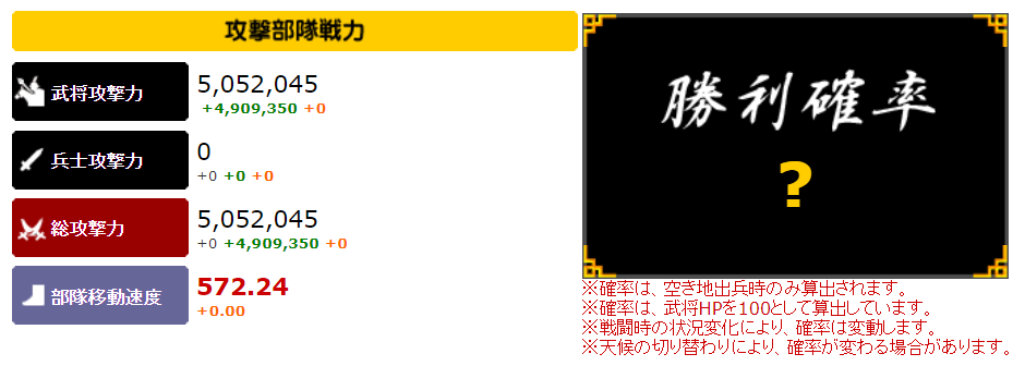 f:id:daipaku:20200414163514p:plain