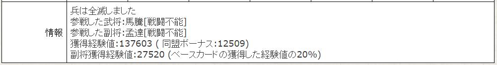f:id:daipaku:20200414163621p:plain