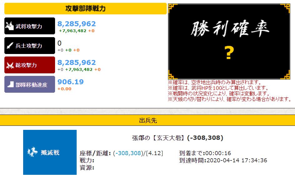 f:id:daipaku:20200414173511p:plain