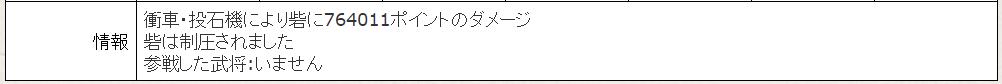 f:id:daipaku:20200414180550p:plain
