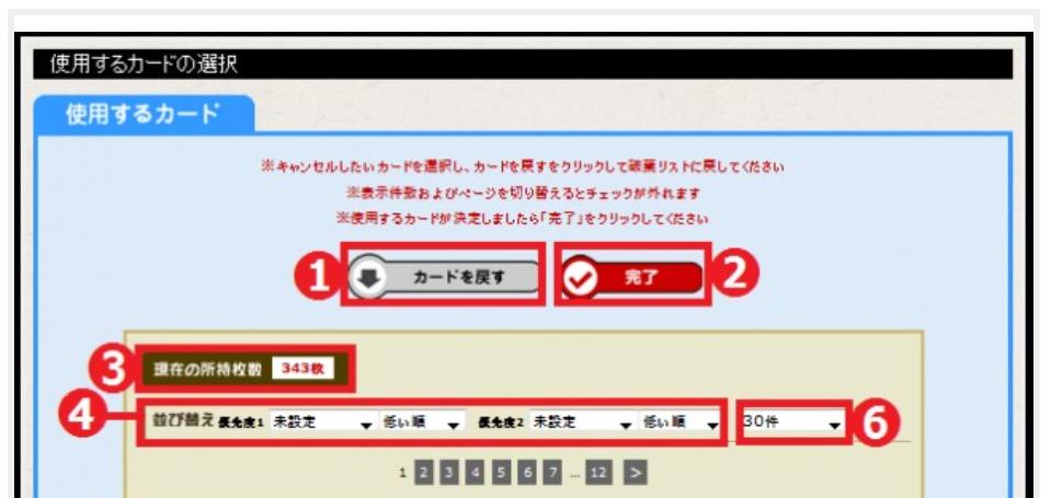 f:id:daipaku:20200415160532p:plain