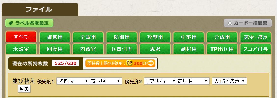 f:id:daipaku:20200415160640p:plain