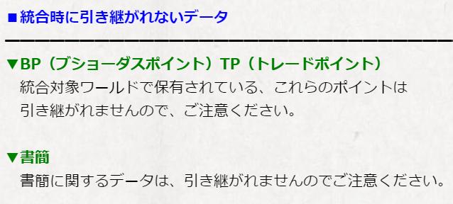 f:id:daipaku:20200415161858p:plain