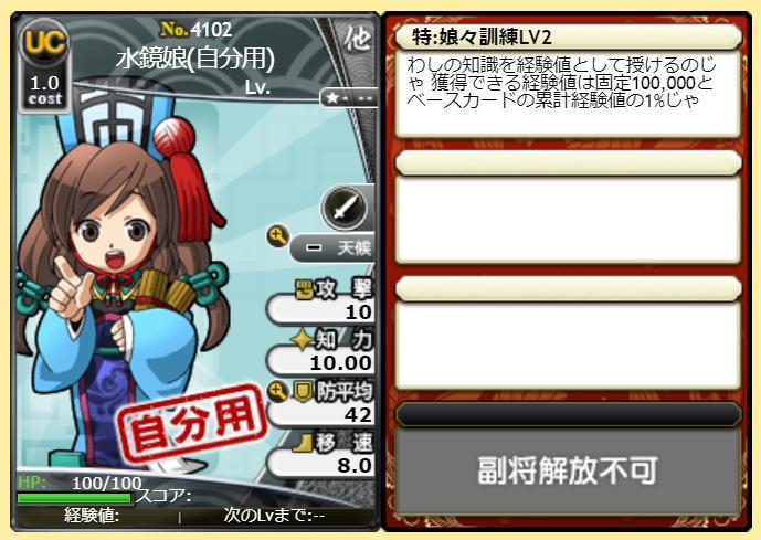 f:id:daipaku:20200415162113p:plain
