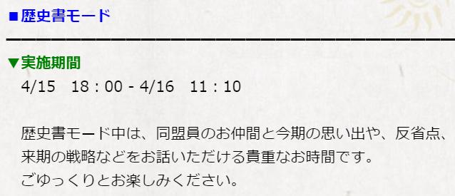 f:id:daipaku:20200416111928p:plain