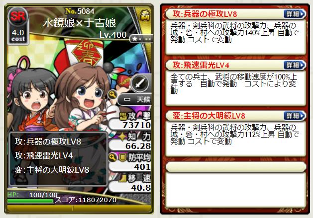 f:id:daipaku:20200416201123p:plain