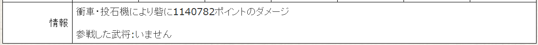 f:id:daipaku:20200416203121p:plain