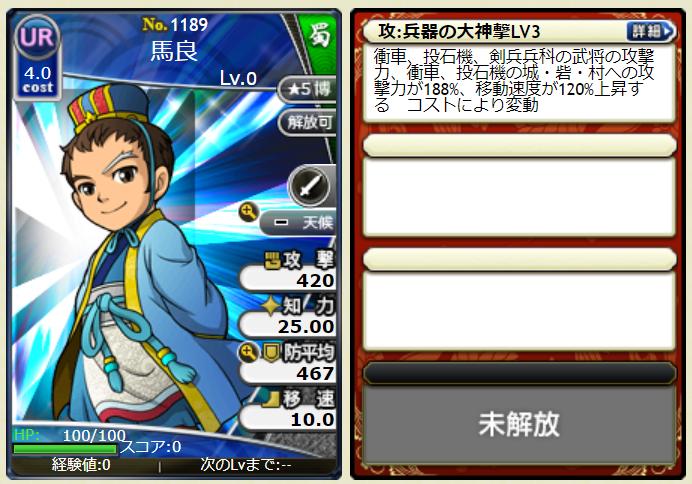 f:id:daipaku:20200416204529p:plain