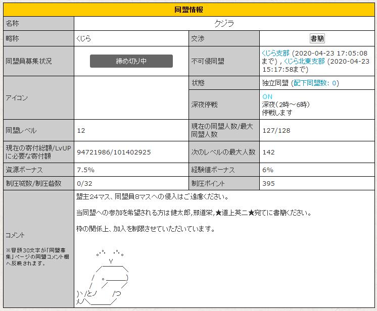 f:id:daipaku:20200417003619p:plain