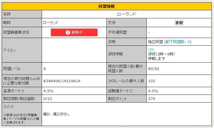 f:id:daipaku:20200417004026p:plain