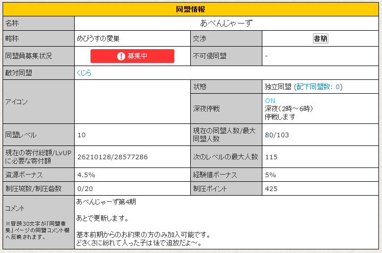 f:id:daipaku:20200417010407p:plain