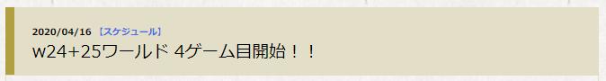 f:id:daipaku:20200417014911p:plain