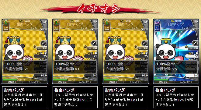 f:id:daipaku:20200418023402p:plain