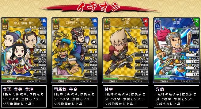 f:id:daipaku:20200418024521p:plain