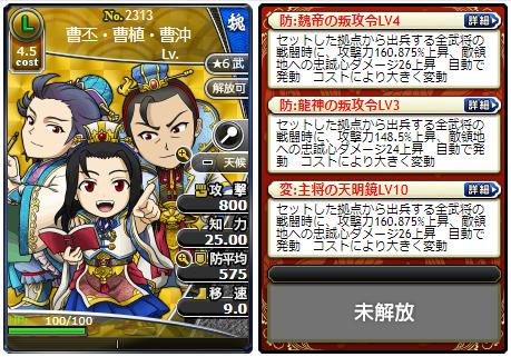 f:id:daipaku:20200418024658p:plain