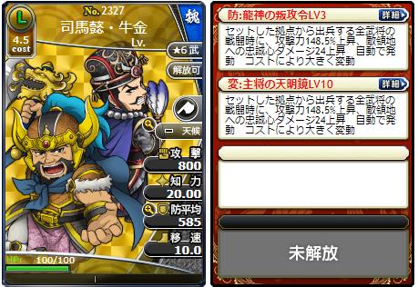 f:id:daipaku:20200418024722p:plain
