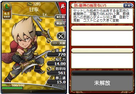 f:id:daipaku:20200418024743p:plain