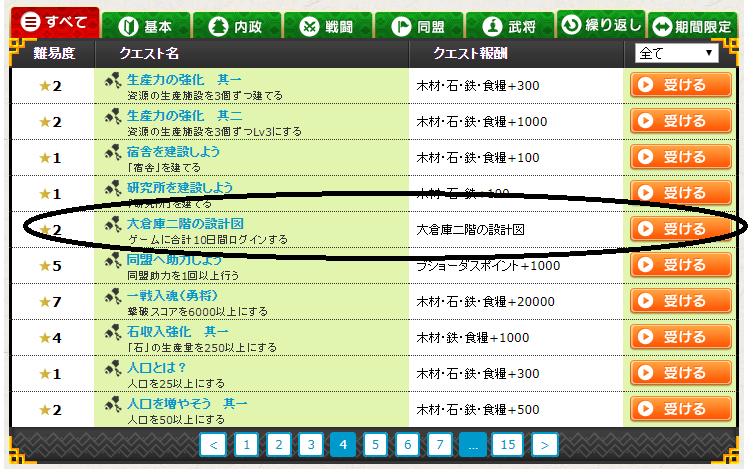 f:id:daipaku:20200418095302p:plain