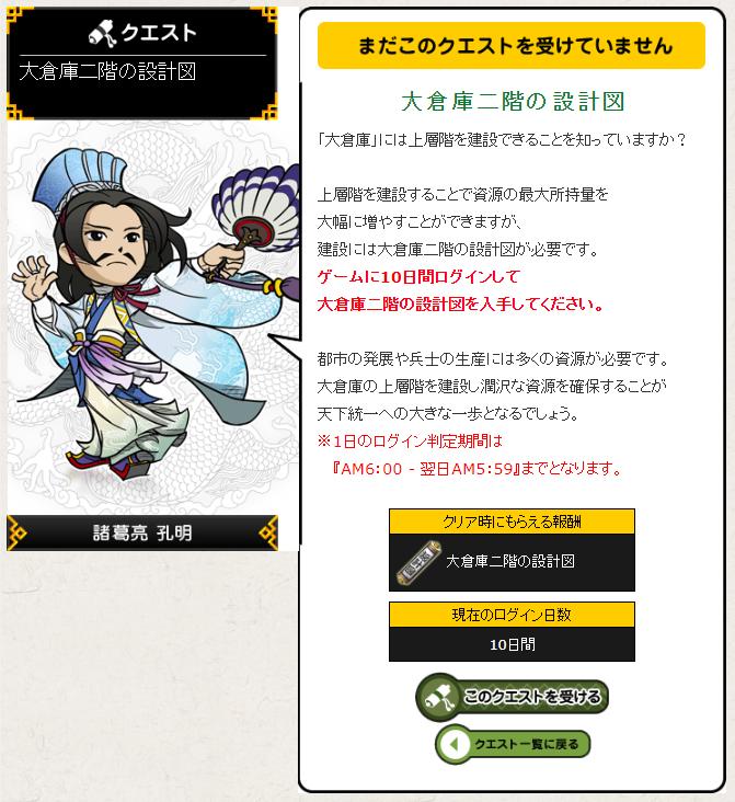 f:id:daipaku:20200418095342p:plain