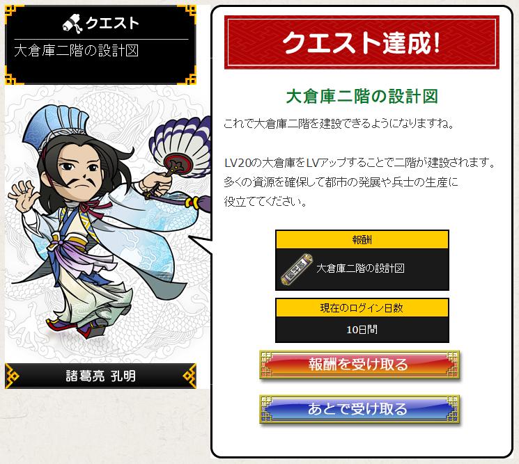 f:id:daipaku:20200418095431p:plain