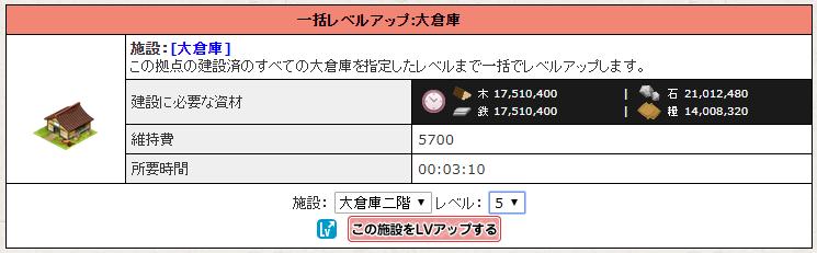f:id:daipaku:20200418101941p:plain