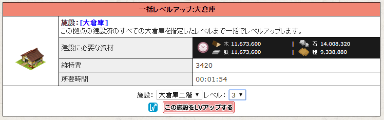 f:id:daipaku:20200418102424p:plain