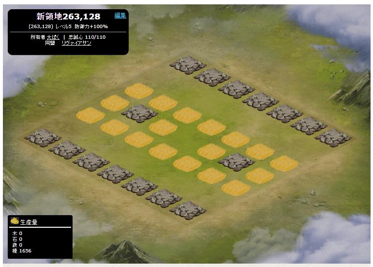 f:id:daipaku:20200419000805p:plain