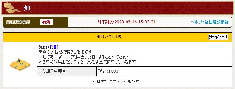 f:id:daipaku:20200419003209p:plain