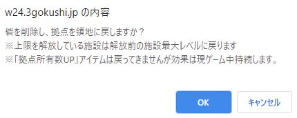 f:id:daipaku:20200419014248p:plain
