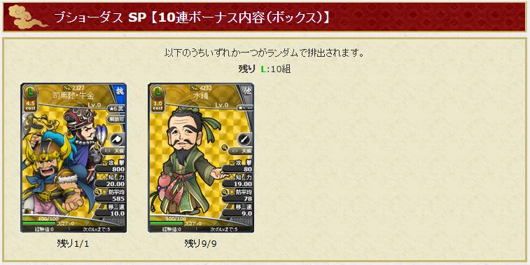 f:id:daipaku:20200420003303p:plain