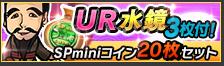 f:id:daipaku:20200420003457p:plain