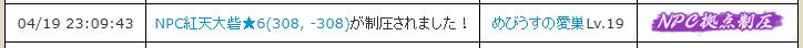 f:id:daipaku:20200420005258p:plain