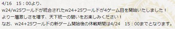 f:id:daipaku:20200420023640p:plain